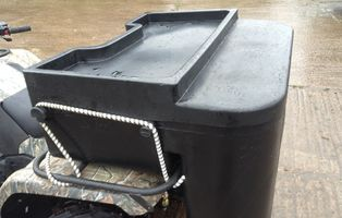 ATV Large Lid